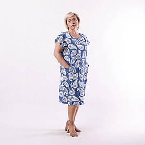 """Жіноче літнє плаття """"Березня"""" 52-60р."""