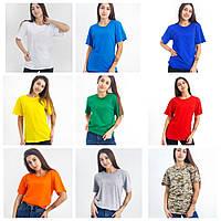 Качественные женские однотонные футболки , мужские и женские футболки однотонные оптом под нанесение