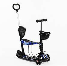 Дитячий самокат Best Scooter 5 в 1 Sky is blue Сяючі колеса