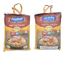 Рис Басматі пропарений Pashudi 5кг