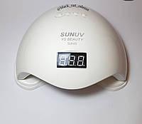 Лампа для маникюра Sun 5 оригинал со съемным дном 48 Вт белая