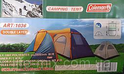 Палатка четырехместная Coleman 1036 (Польша)