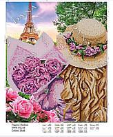 Dana 3546 . Схема для вишивки бісером . Париж Любов.