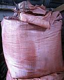 Сурик залізний сухий червоно-коричневий для грунтовок, фарб, розчинів та бетонів (пакет 5 кг), фото 2