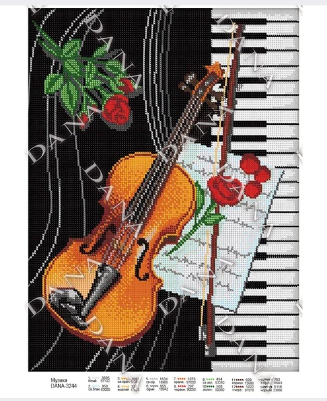 Dana 3244 Схема для вишивки бісером .Музика .
