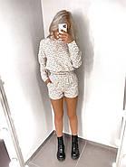Зручний прогулянковий костюм жіночий двійка (кофта + шорти), 00761 (Білий), Розмір 46 (L), фото 3