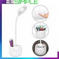 Настольная лампа TGX 772 аккумуляторная / Лед лампа Белая