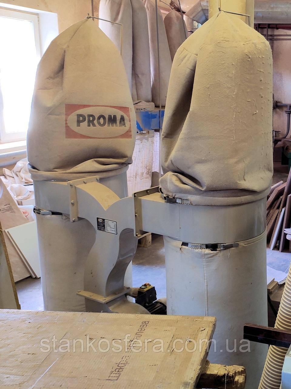 Proma OP-2200 витяжна шафа бо для видалення стружки від верстатів 2012р.