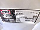 Proma OP-2200 витяжна шафа бо для видалення стружки від верстатів 2012р., фото 6
