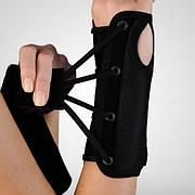 Шина-бандаж для фиксации лучезапястного сустава (универсальная) - Ersamed REF-603
