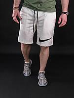 Мужские шорты Nike White