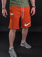 Мужские шорты Nike Orange
