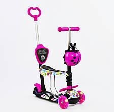 Дитячий самокат Best Scooter 5 в 1 Квітковий принт Сяючі колеса