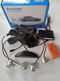 Парктронік Parking Sensor System 4 датчика діаметр 22 мм, Сірий колір