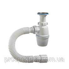 Сифон бутылочный для мойки литой н/ж выпуск 1 1/2х40/50 (А-40029)