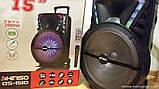 Акустическая аккумуляторная колонка 15 дюймов с микрофоном (USB/FM/BT/LED) KIMISO QS-1510 BT, фото 4