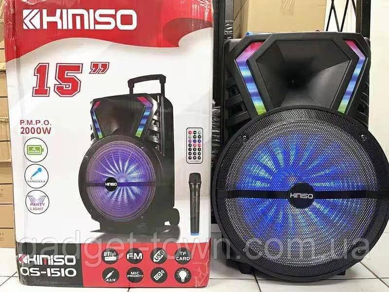 Акустическая аккумуляторная колонка 15 дюймов с микрофоном (USB/FM/BT/LED) KIMISO QS-1510 BT