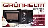 Микроволновая печь Grunhelm 20MX701 мощность 800 Вт, фото 9