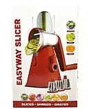 Овочерізка мультислайсер шинковка для овочів і фруктів Kitchen Master Детальніше, фото 4