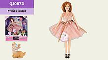 """Кукла """"Emily"""" QJ087D с аксессуарами, р-р куклы - 29 см, в кор. 28.5*6.5*32.5 см"""