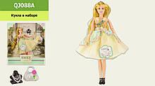 """Кукла """"Emily"""" QJ088A с аксессуарами, шарнирная,р-р куклы - 29 см, в кор. 28.5*6.5*32.5 см"""