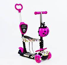 Дитячий самокат Best Scooter 5 в 1 Метелики Сяючі колеса
