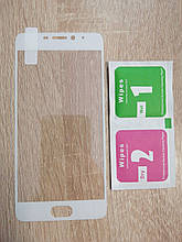 Защитное стекло Meizu M6 White