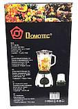 Блендер подрібнювач 2в1 + кавомолка Domotec MS-6609 1000Вт, фото 3