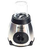 Блендер подрібнювач 2в1 + кавомолка Domotec MS-6609 1000Вт, фото 5