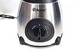 Блендер подрібнювач 2в1 + кавомолка Domotec MS-6609 1000Вт, фото 6