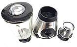 Блендер подрібнювач 2в1 + кавомолка Domotec MS-6609 1000Вт, фото 7