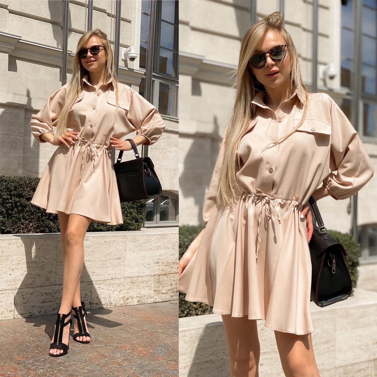 Повседневное летнее платье с резинкой на талии, расклешенная юбка, 00766 (Бежевый), Размер 44 (M)