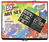 Детский художественный набор для рисования Art set 150 предметов, фото 2