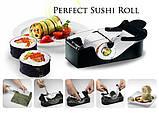 Машинка Perfect Roll Sushi для приготовления суши ролло, фото 2