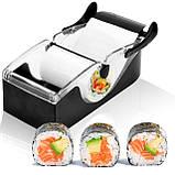 Машинка Perfect Roll Sushi для приготовления суши ролло, фото 3