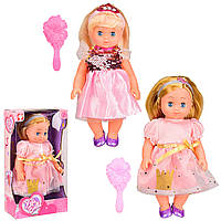 Кукла 28см в платье с аксессуарами YL1702CT-I