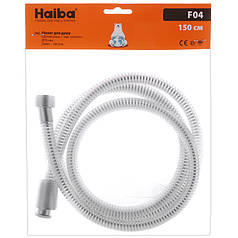 Шланг HAIBA LUMI.F04, 150см (HO0020)