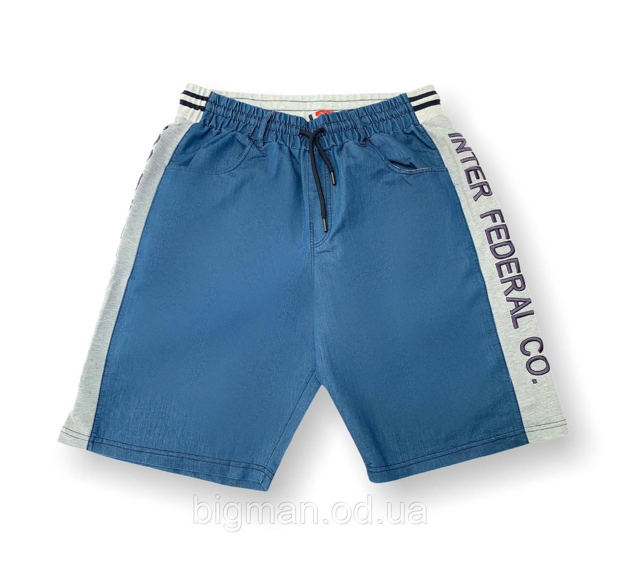 Чоловічі джинсові батальні шорти на резинці сині великі розміри (2XL 3XL 5XL) ifc Туреччина