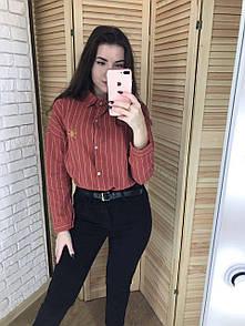 Женские джинсы МОМ Черные