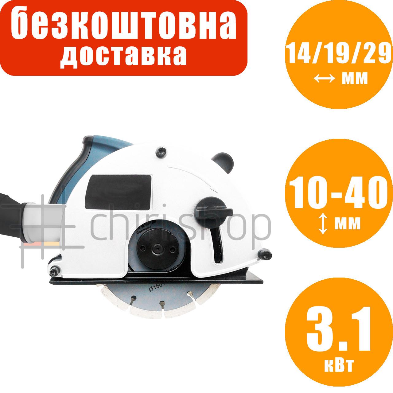 Бороздодел по бетону бетон купить в новотитаровской