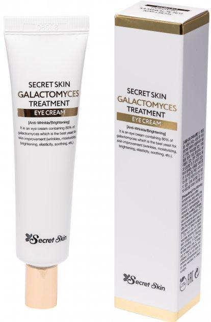 Омолоджуючий крем для шкіри навколо очей Secret Skin Galactomyces Eye Treatment Cream 30 г