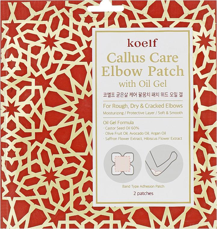 Патчі для ліктів з гель-маслом KOELF Callus Care Elbow Patch with Oil Gel