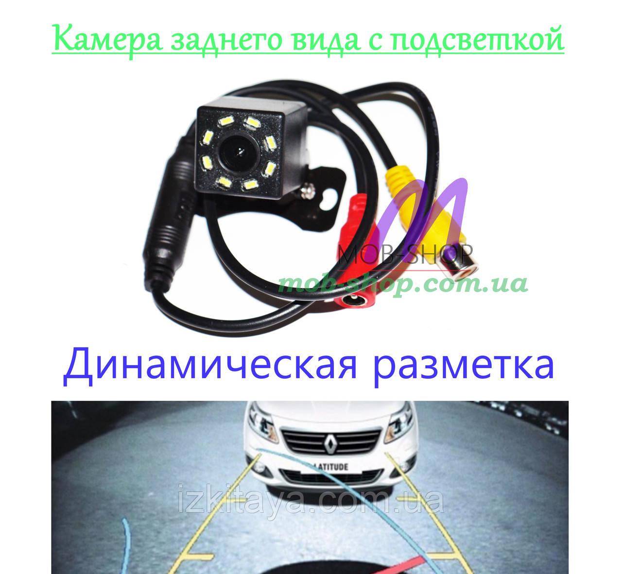 Автомобільна камера заднього виду 102 автокамера з динамічною розміткою, паркувальними лініями і
