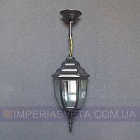 Светильник уличный подвес герметичный IMPERIA одноламповый LUX-344450