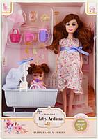Кукла Беременная Baby Ardana A623 с аксессуарами, 29см