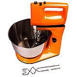 Кухонний міксер з чашею DSP KM-3015, фото 3