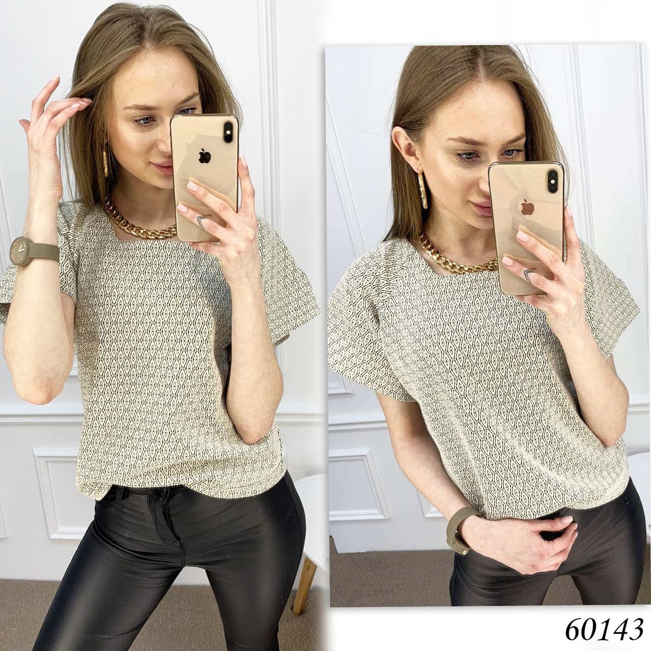 Женская трикотажная блузка  Размер норма: 40,42,44,46