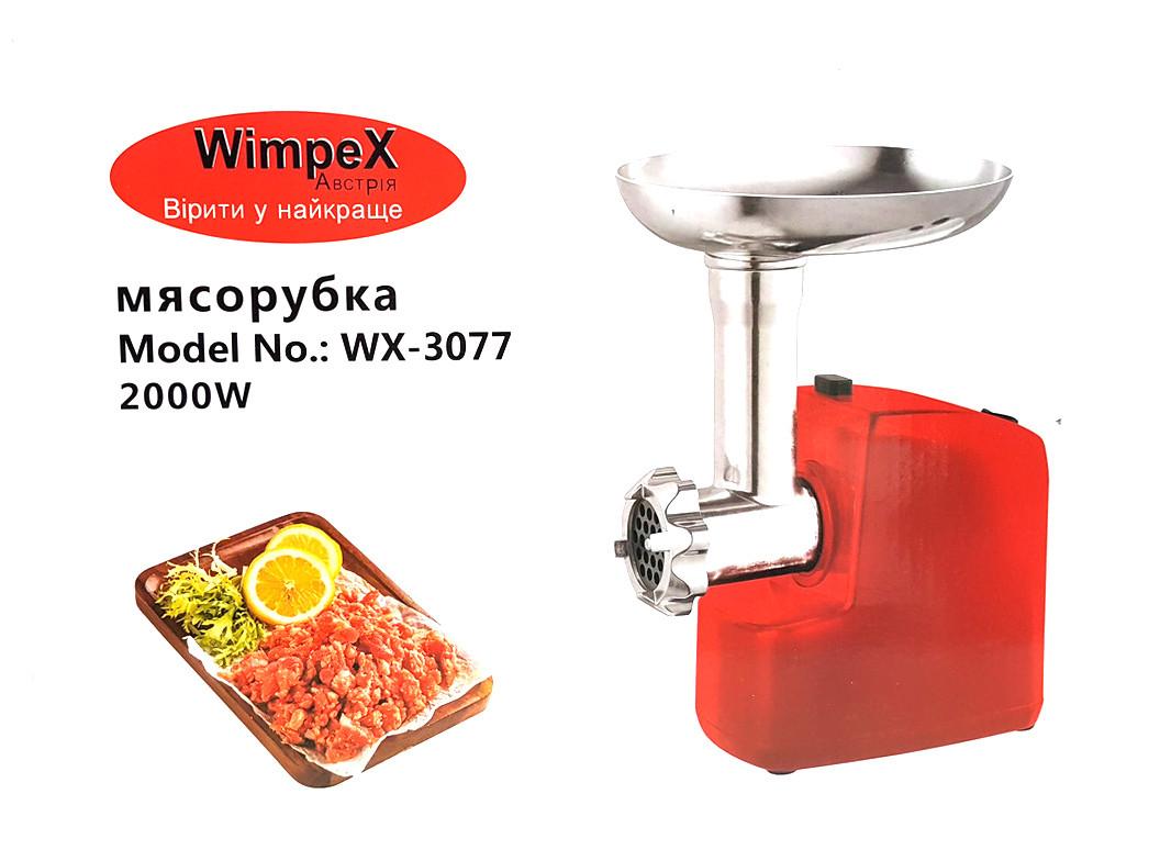Електрична м'ясорубка Wimpex WX 3077 2000 вт
