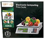 Весы торговые электронные Rainberg RB-310 до 55 кг со счетчиком цены, фото 4