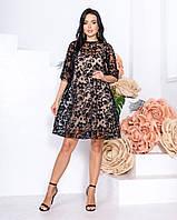 Женское стильное расклешенное платье с рукавом 3/4, фото 1